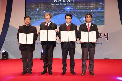 [2018.01.30] 아산시 국제안전도시 공인 선포식