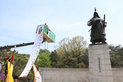 [2018.04.21] 신정호 이순신장군 동상 친수식