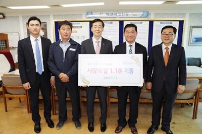 [2018.05.16] KD건설(주) 후원품 전달식