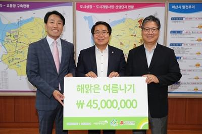 [2018.07.19] 코닝정밀소재(주) 후원금 전달식