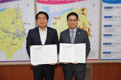 오세현 아산시장, 5만 일자리 공약 힘찬 시동··산단 협약체결 관련사진