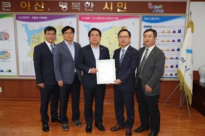 [2018.10.10] 한국지방자치경쟁력지수 인증서전달식