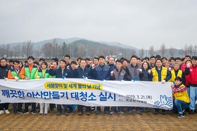 아산시, 깨끗한 아산 만들기 대청소 실시 관련사진