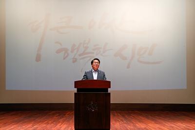 아산시, 4월 월례모임 개최 관련사진