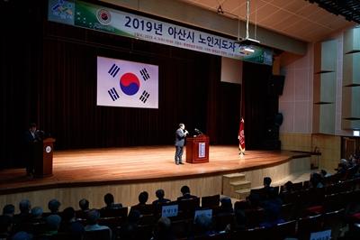 [2019.04.03] 대한노인회아산시지회 노인지도자 연수교육