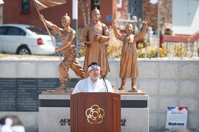 [2019.04.04] 4.4 아산독립만세운동 동상 제막식