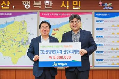[2019.04.11] 행복키움지원사업 후원금 전달식