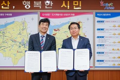[2019.04.23] 저신용 소상공인 특례보증 업무협약