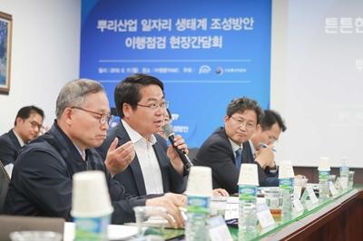 오세현 아산시장,'뿌리산업 지원센터' 설치 건의 관련사진