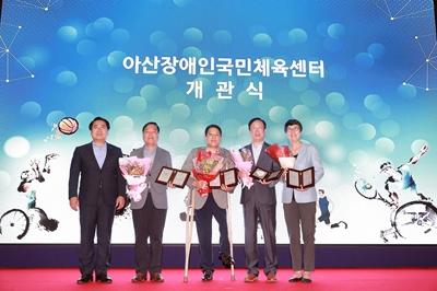 2019.7.18 아산장애인체육센터개관식
