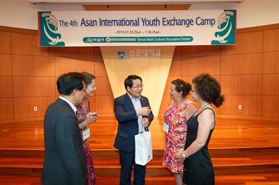 2019.7.24 청소년 국제교류캠프 개회식(선문대)