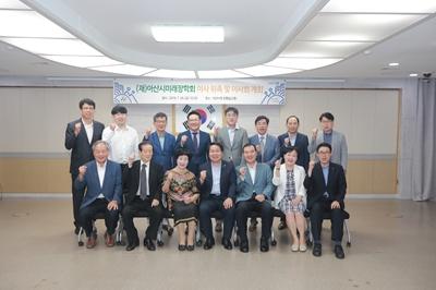 2019.7.26 미래장학회 임원 위촉식