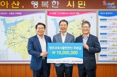 2019.8.13코닝정밀소재 해맑은쉼터 후원금 전달식