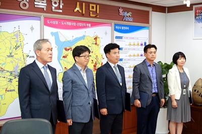 2019.8.30 사무관 승진자 임명장 수여