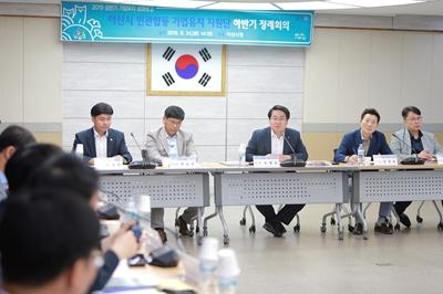 아산시, 경제대표 33인과 기업유치 대장정 본격화 관련사진