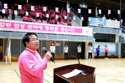 1. 오세현 아산시장, 제15회 아산시 어머니 생활체육대회 참석 관련사진