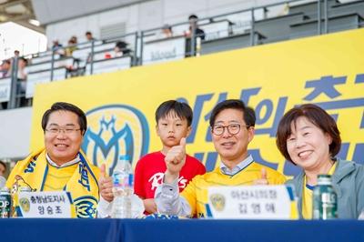 오세현 아산시장, 양승조 충남지사와 아산무궁화프로축구단 홈경기 참석 관련사진