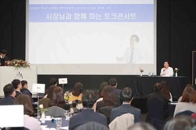 아산시, 2019년도 맹사성 아카데미 신규임용 공무원 교육  관련사진