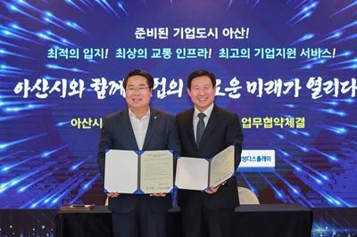 2019.11.11. 아산시 삼성디스플레이 상생협력 업무 협약식