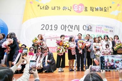 2019.11.29. 제18회 아산시 보육교직원 한마음대회