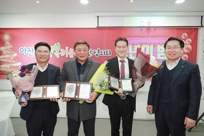 2019.12.10. 아산시 행복키움추진단협의회 송년회