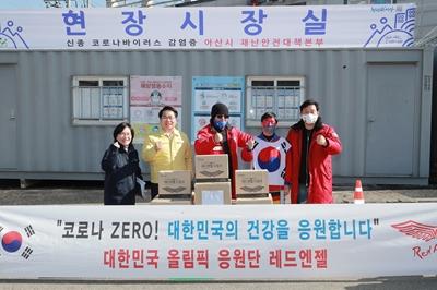 아산시, 대한민국 의리 김보성 '코로나 ZERO!' 아산응원 관련사진