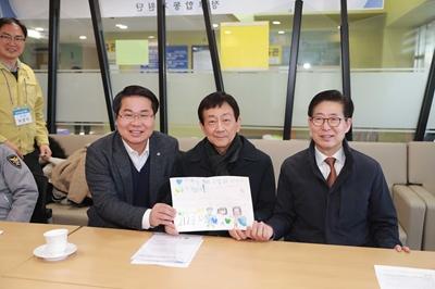 아산시, 귀가 우한 교민의 건강을 기원하는 행사 개최 관련사진