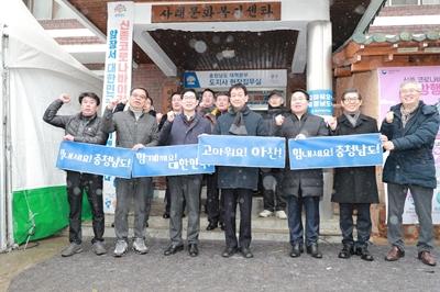 아산시민, 마지막 우한교민 한명까지 따뜻한 배웅 관련사진