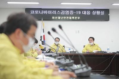 아산시, 천안 확진자 관내 동선 방역소독 실시 관련사진