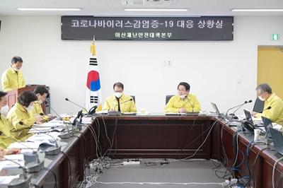 오세현 아산시장, 코로나19 과잉대응이 필요한 시점  관련사진