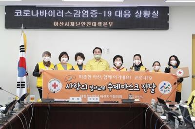 아산시, 대한적십자사 아산지구협의회와 수제 면마스크 제작  관련사진