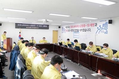 아산시, 재난안전대책보고 회의 개최 관련사진
