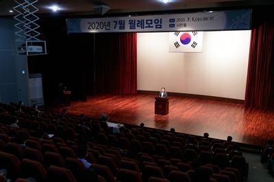아산시, 7월 월례모임 개최 관련사진