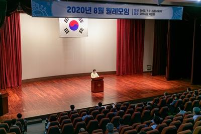 """오세현 아산시장, """"지역의 한계, 시대의 위기를 극복하는 시정 펼칠 것"""" 관련사진"""