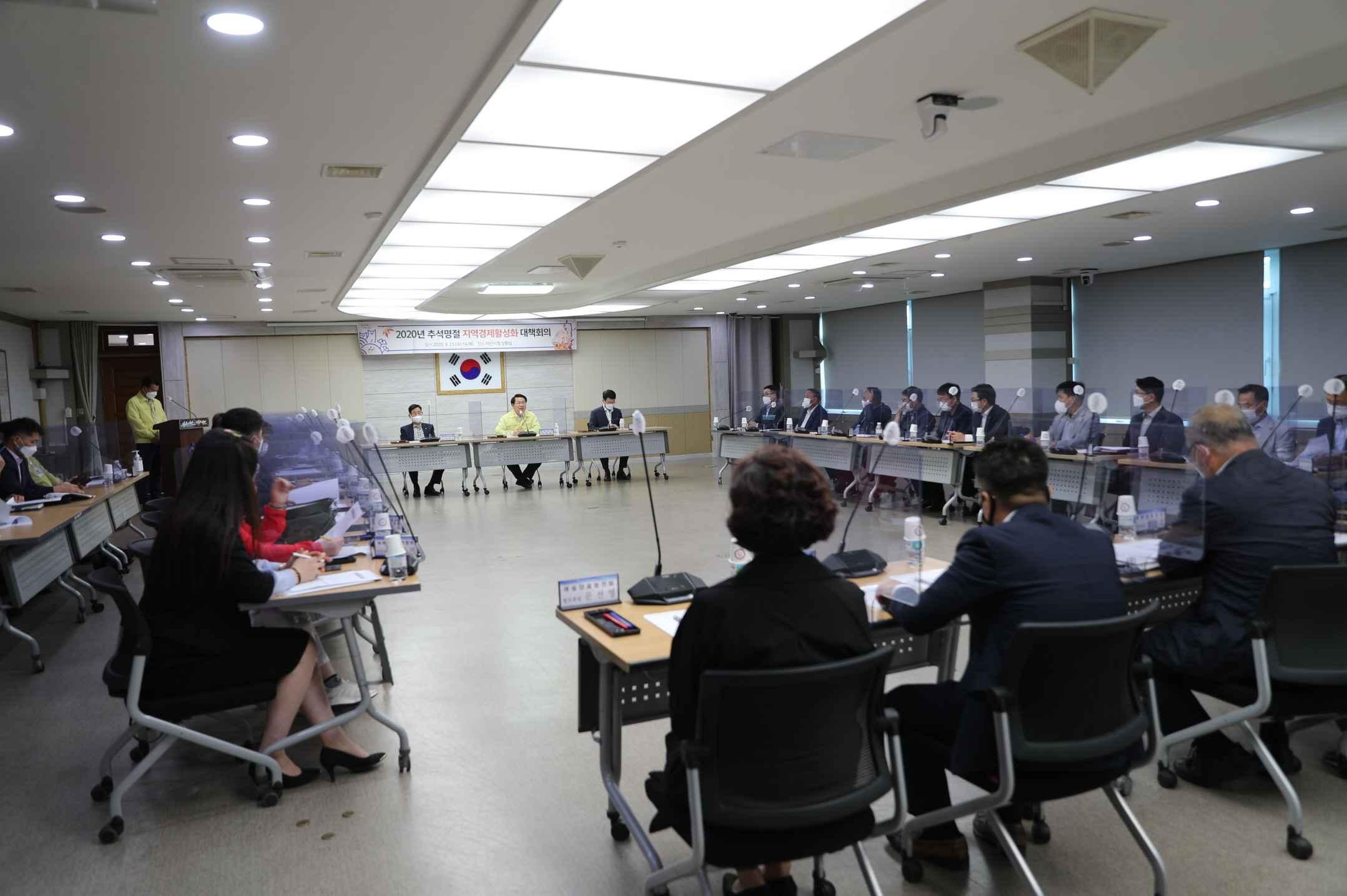 아산시, 추석명절 지역경제활성화를 위한 기관단체장 간담회 개최