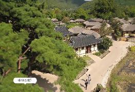 아산 관광 10선 홍보영상