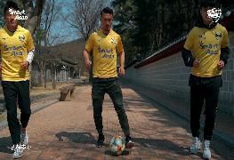 [아산무궁화축구단] 아산의 축구는 계속된다