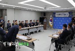 [영상으로 만나는 아산소식] 아산시-선문대 공공디자인 업무협약 체결