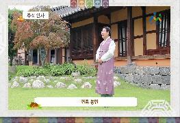 오세현 시장님 추석 인사말