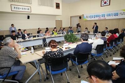 오세현 아산시장,'시민과 함께하는 희망 더하기 대화'실시 관련사진