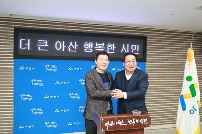 아산시, 올 한해 지역경제 기틀 잡는'아산시 경제협력협의회' 출범 관련사진