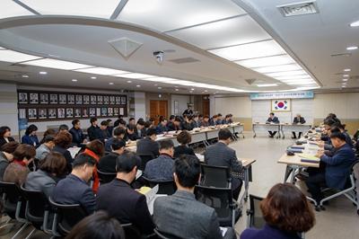 아산시, 2019년도 주요업무 및 민선7기 공약 이행계획 보고회 개최 관련사진