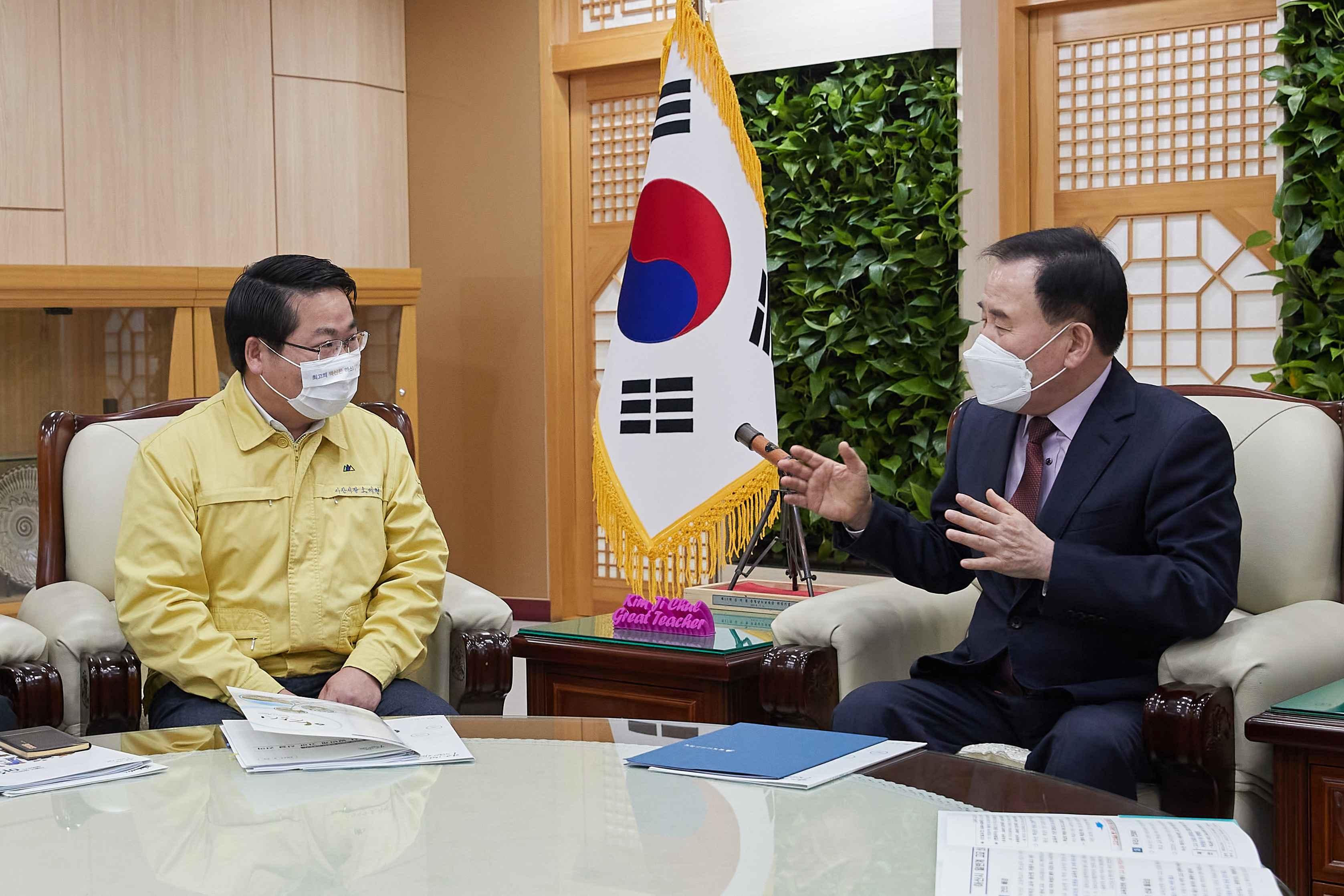 오세현 아산시장, 일반고 추가 신설 충남도 교육감에 건의 관련사진