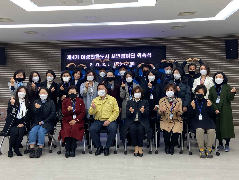 오세현 아산시장 외암민속마을 방문 현장 점검 관련사진