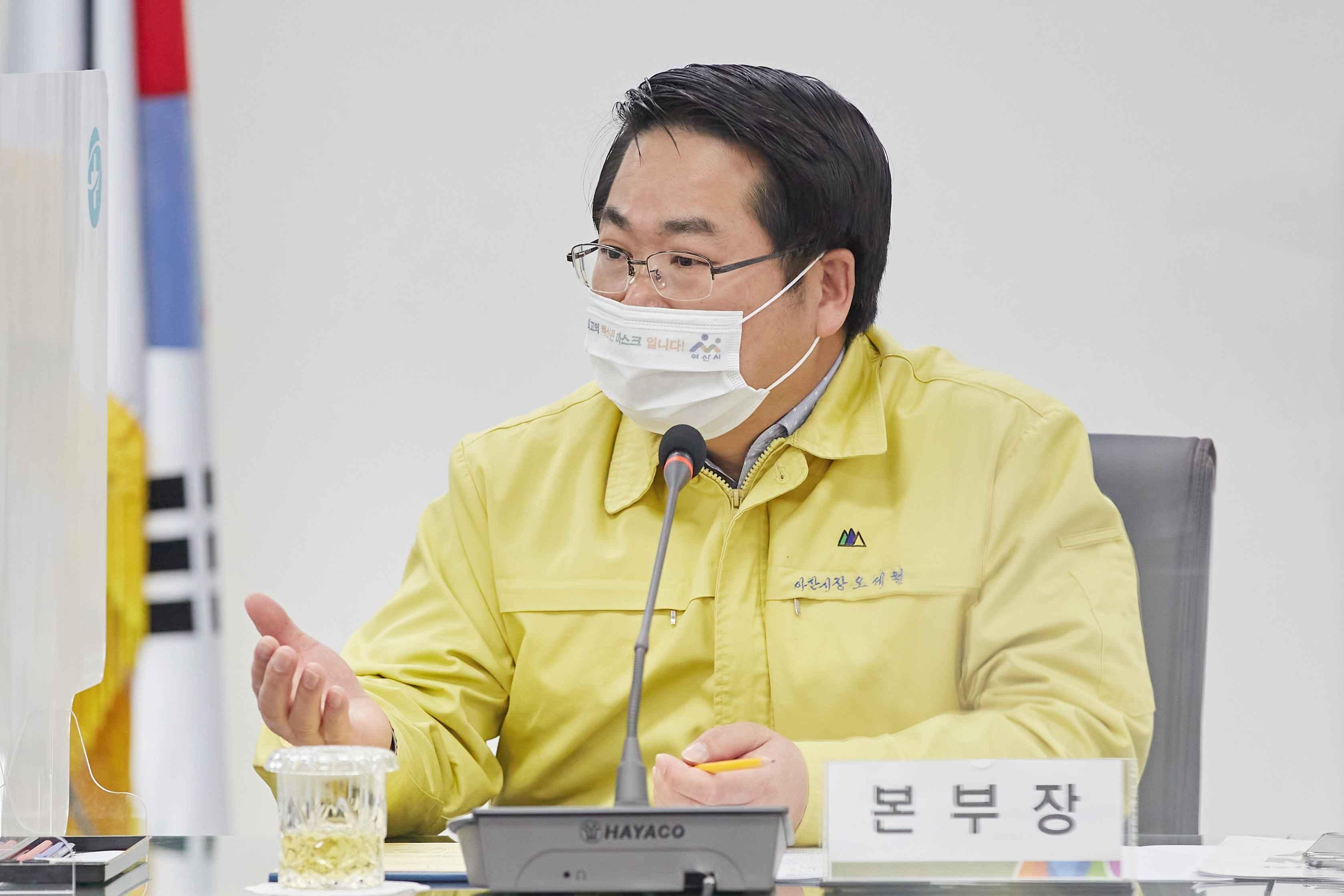 """오세현 시장 """"밀접접촉자 아니라도... 코로나19 검사대상 확대"""" 주문 관련사진"""
