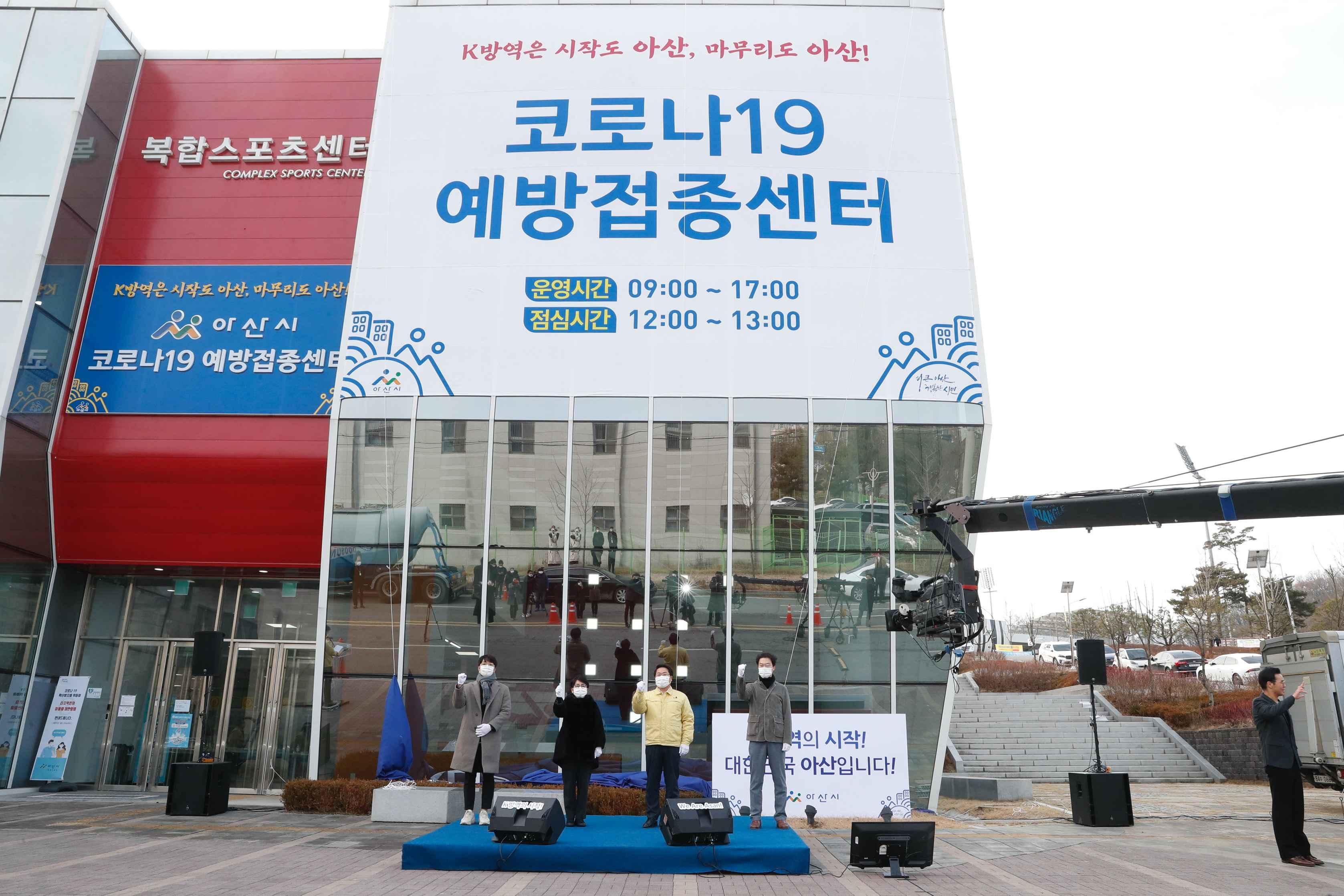 """오세현 시장 """"아산은 'K-방역'의 시작, 마무리도 아산이 해내겠다"""" 관련사진"""
