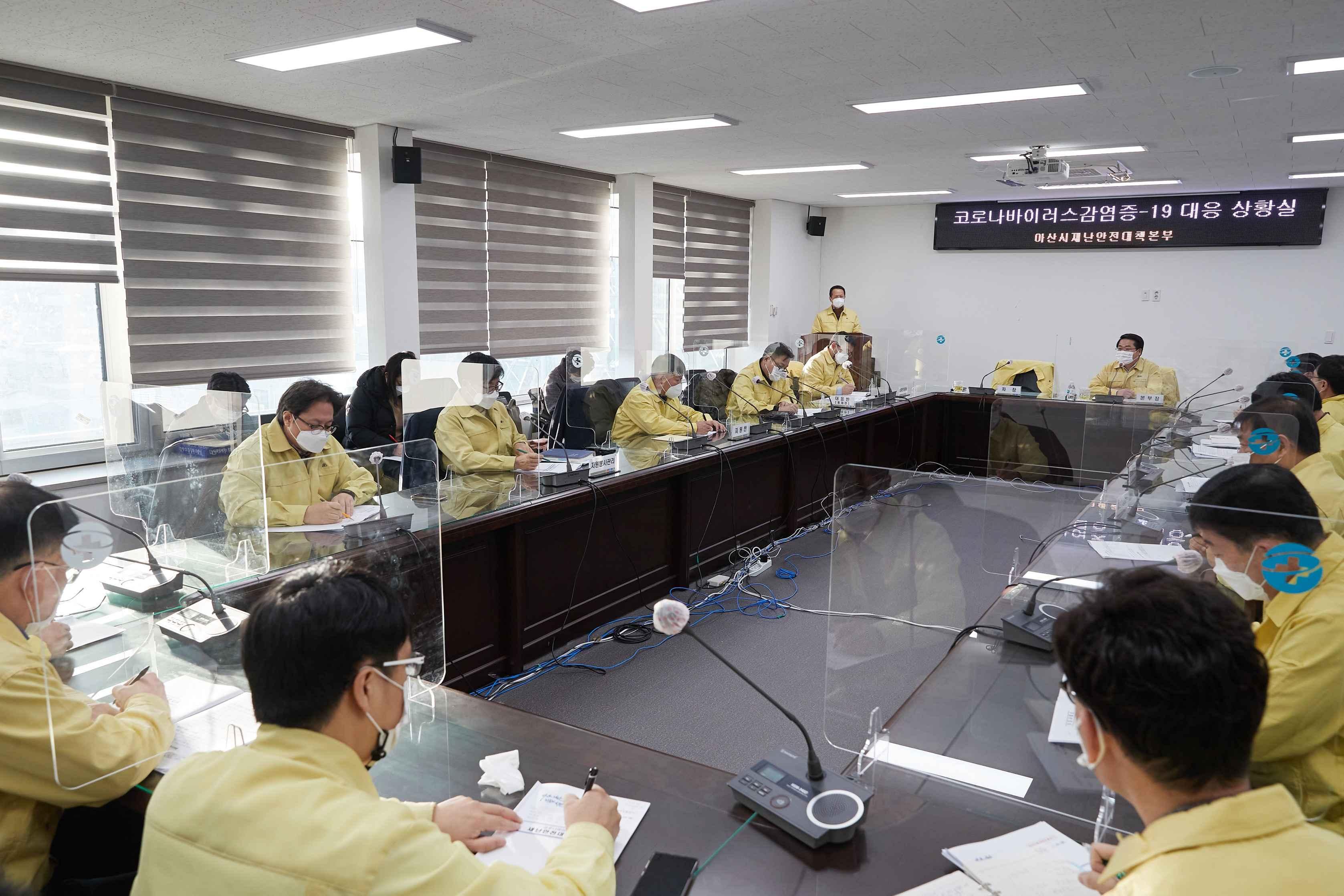 """오세현 시장 """"K-방역 시작도 마무리도 아산...방역·백신 모두 힘쓰자"""" 관련사진"""