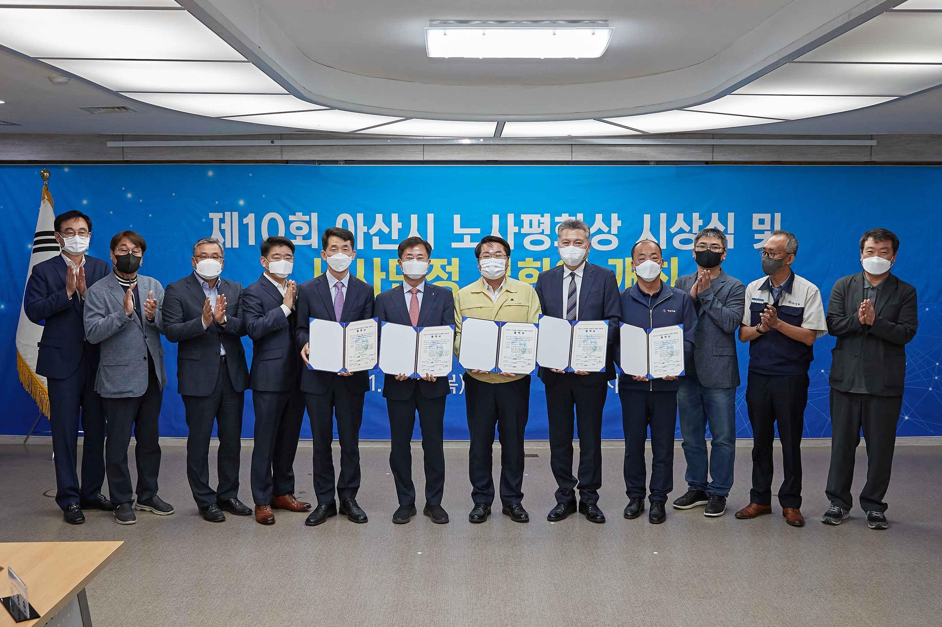 아산시 노사민정協, 노사 상생 일자리 발굴 본격 시작 관련사진