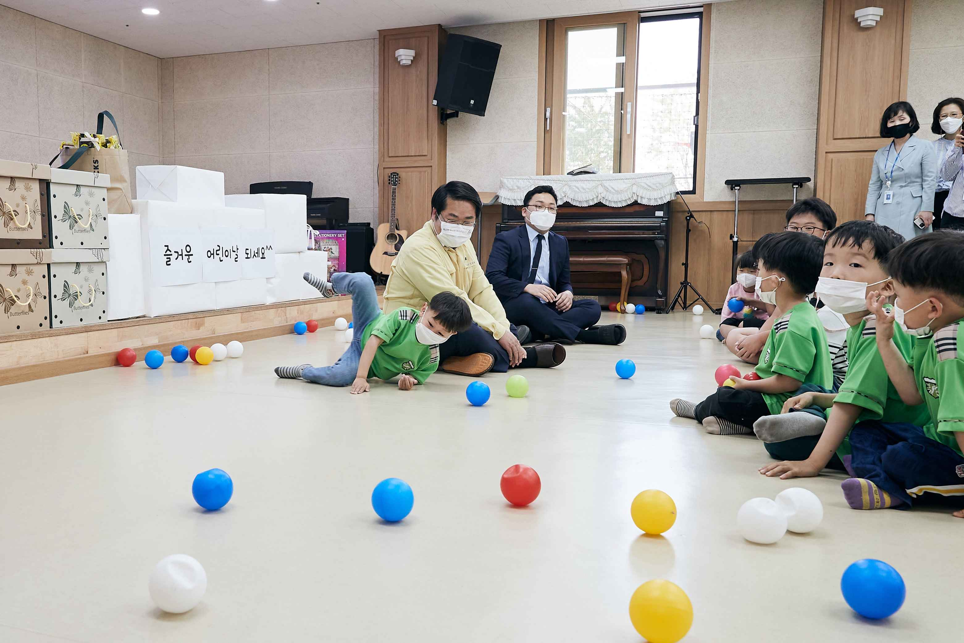 2021.05.03.제99회 어린이 날 맞이 아동복지시설 방문