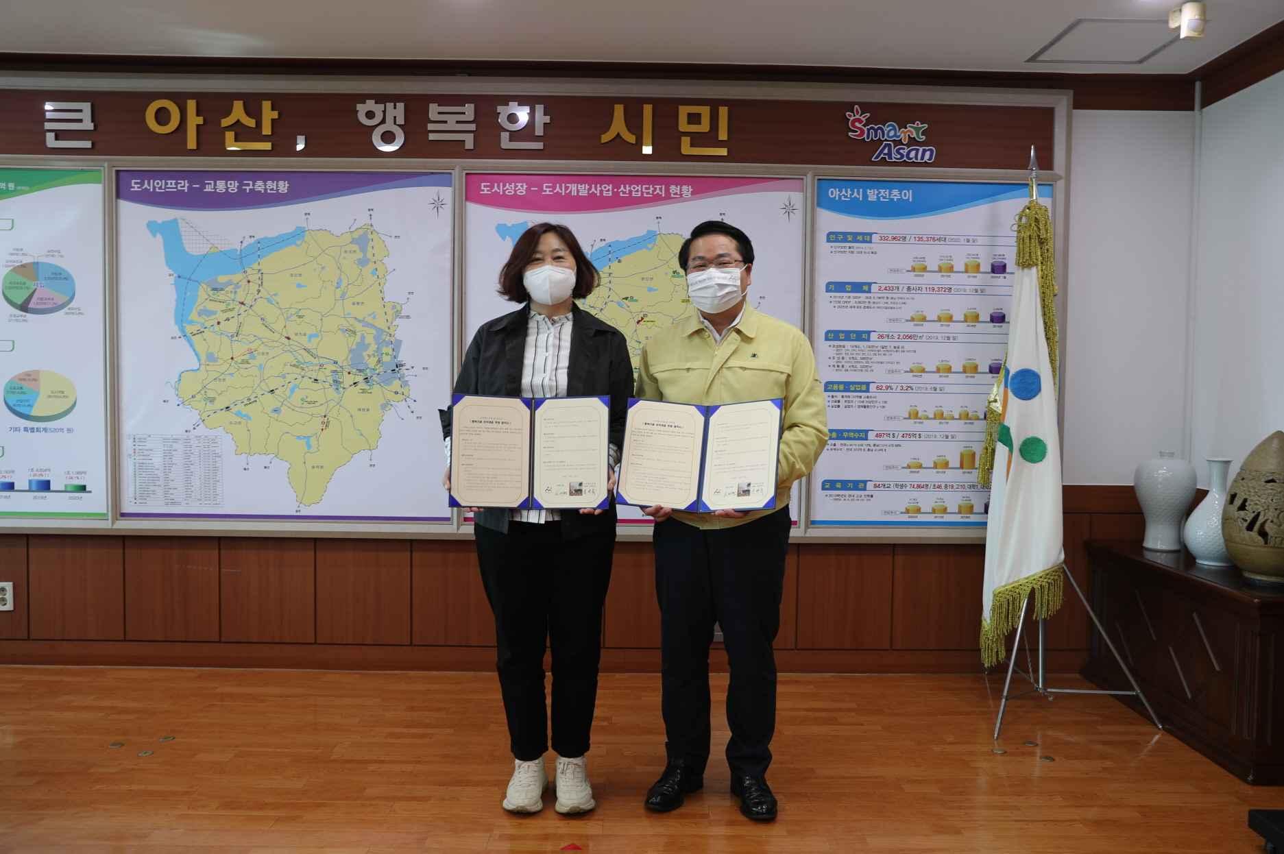 아산시, 금강씽크공장과 취약계층 싱크대 교체지원 협약 체결 관련사진